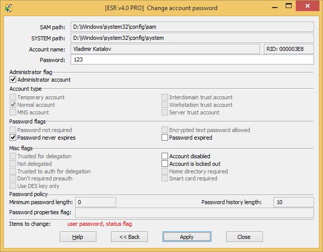 Программа elcomsoft system recovery professional скачать